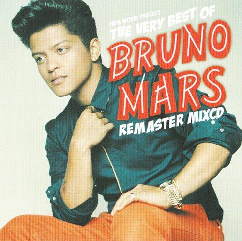 奇跡の再入荷!ブルーノ・マーズ」最強「超限定」MixCD - The Very Best Of Bruno Mars Remaster  - (CD)