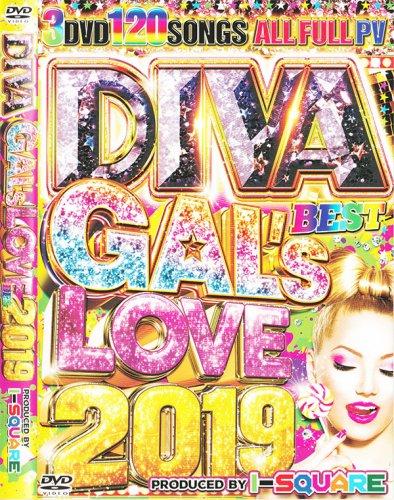 夏の黒ギャルが喜ぶやつNo.1wwwめっちゃチャラい曲↑↑ - DIVA GAL'S LOVE BEST 2019  - (3DVD)
