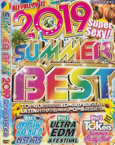 夏の大本命!!!パーティーモンスター集団!!!【THE CR3ATORS】MIXDVD最新作!!↑↑ - SUMMER BEST 2019  - (3DVD)