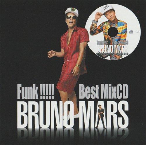 むっちゃファンキーやん!!!Supreme完全最強ベスト!【ブルーノマーズBEST】 - Bruno Mars Funk Best MixCD - (2CD)