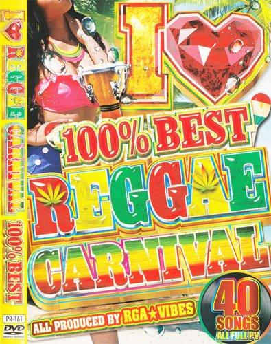 【2019年最新レゲエ】今年はレゲエ豊作!!!今年のレゲエチェックできるMIX - I LOVE 100% REGGAE CARNIVAL - (DVD)