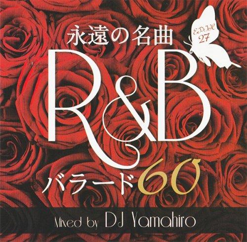 ★永遠の名曲★黒さとエロさが絡み合う極上の真のR&BのクラシックR&B Mix!! - Forever R&B - (2CD)