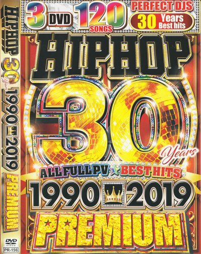 【HIPHOP好き昇天】30年のHIPHOPの歴史DVD★HIPHOPの辞書!!! - HIP HOP 30 YEARS 1990-2019 PREMIUM - (3DVD)