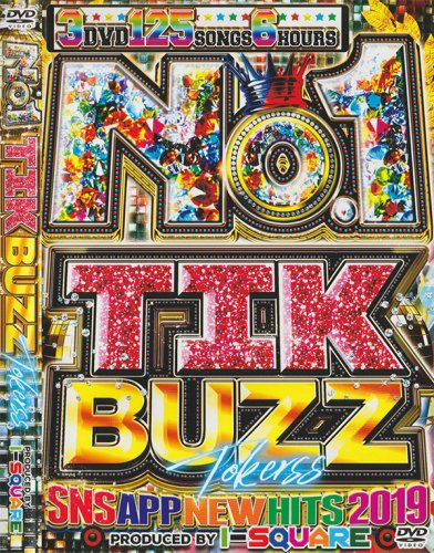 tiktokからbuzz Songのみ厳選☆☆☆Tik Tok Buzz Song の完全版!! ☆☆☆ - No.1 Tik Buzz Tokerss Best Hits - (3DVD)