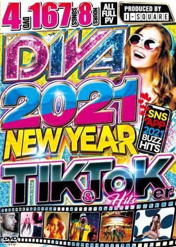 【他店で売り切れ中】2021年 TikTok 世界最先端バズソング!!!! - DIVA 2021-NEW YEAR TIK & TOKER HITS - (4DVD)