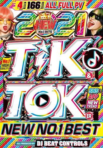 ★爆売れ★2021年Tik Tok新時代神シリーズ!!!! - 2021 Tik & Toker New No.1 Best - DJ Beat Controls - (4DVD)