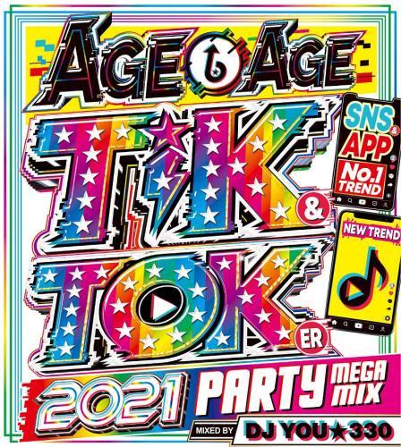 《プレミアム音質》洋楽CD最高峰!!!- AGE↑AGE TIK & TOKER 2021 -  (2CD)