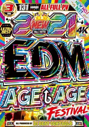 ☆アガりたい人限定 ☆ガチアゲEDM最新版☆☆☆ - EDM Age Age Festival - (3DVD)