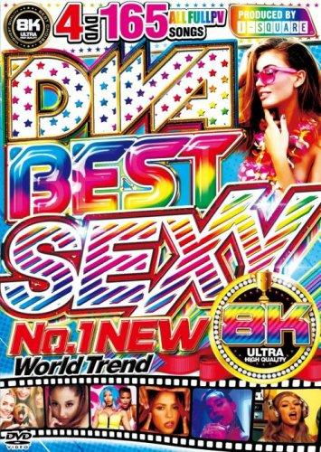 【エッチで気持ちい洋楽】えちえち☆超最新セクシーDVD!!!! - Best Sexy 8K -No.1 New World Trend - (4DVD)