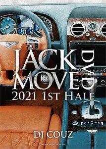 本物志向の方に人気です!【西海岸から】- JACK MOVE DVD 2021 1ST HALF -  (DVD)