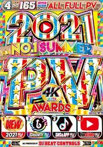 《2021年夏!!超最新の最優秀PV》!!!! - 2021 NO.1 SUMMER PV AWARDS - (4DVD)