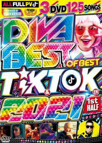 ☆☆☆神シリーズ 『 DIVA 』2021年上半期ベスト☆TIKTOKSONG超最新版!! ☆- Diva Best Tik&Toker 2021 1st Half - (3DVD)