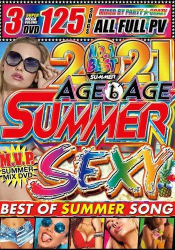 ドッキドキ!!!☆☆洋楽DVD 2021年 アゲアゲ 夏ベスト サマー☆☆- 2021 AGE AGE SUMMER SEXY - (3DVD)