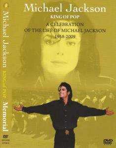 <img class='new_mark_img1' src='//img.shop-pro.jp/img/new/icons27.gif' style='border:none;display:inline;margin:0px;padding:0px;width:auto;' />Michael Jackson Memorial DVD - At the Staples Center, California - 3 Hours Long DVD