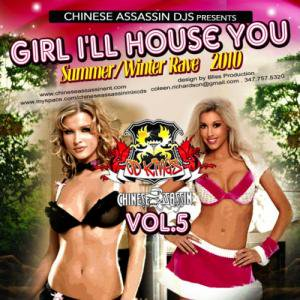 <img class='new_mark_img1' src='//img.shop-pro.jp/img/new/icons13.gif' style='border:none;display:inline;margin:0px;padding:0px;width:auto;' />Chinese Assassin Djs-House You 5 MIXCD g