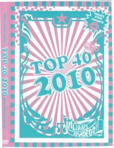 ※最重要曲40※Music Video Collection - Top40 2010 2DVD