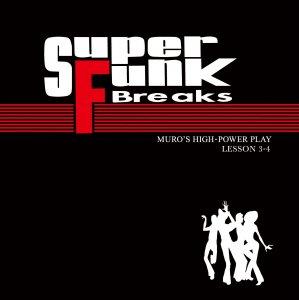 MURO - SUPER FUNK BREAKS Lesson 3-4 (黒) - MIXCD ※ムロ※
