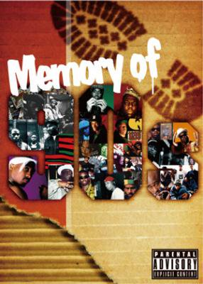 �ڣ���ǯ��HIPHOP PV�ý���Memory Of 90s DVD