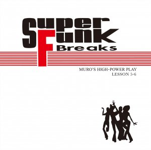 MURO - Super Funk Breaks Lesson 5-6 (白) - MIXCD ※ムロ※