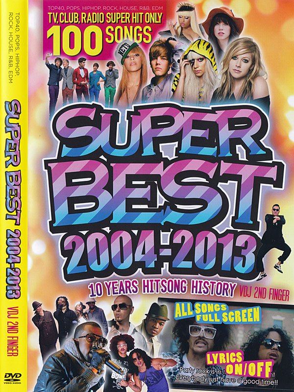 ※10年分の厳選PV100曲収録※SUPER BEST 2004-2013 DVD