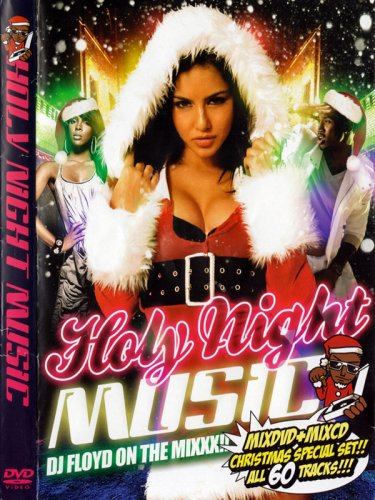 ☆MERRY X'MAS☆HOLY NIGHT MUSIC DVD+CD SET!!オマケあり☆