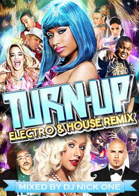 ※バキバキPV※DJ NICK ONE / TURN UP / ELECTRO & HOUSE REMIX MIX DVD!!
