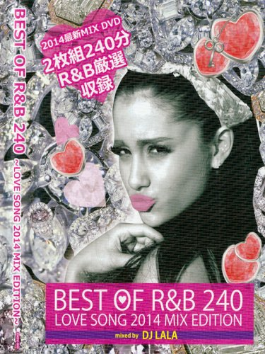 ☆ちょっとエッチで可愛いR&B DVD★BEST OF R&B 240-LOVE SONG 2014 MIX EDITION- (2 MIX DVD)