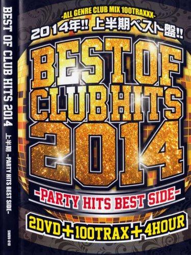 今年前半クラブヒットまとめ☆BEST OF CLUB HITS 2014-上半期-PARTY HITS BEST SIDE (2 MIX DVD)