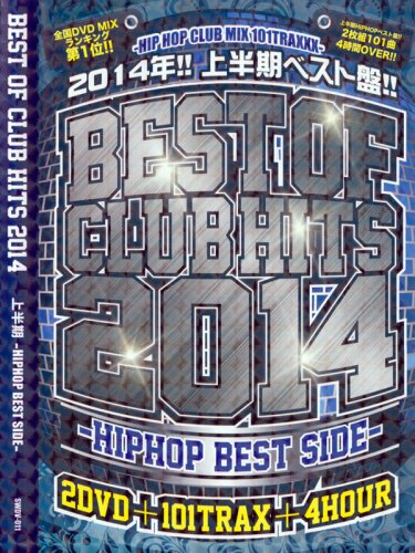 BEST OF CLUB HITS 2014-上半期-HIP HOP BEST SIDE(2 MIX DVD)