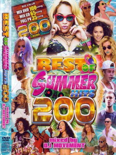 ▼夏・解・禁▼DJ MOVEMENT BEST OF SUMMER HITS 200 (2DVD + 1CD)