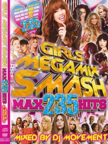 <img class='new_mark_img1' src='https://img.shop-pro.jp/img/new/icons1.gif' style='border:none;display:inline;margin:0px;padding:0px;width:auto;' />カワイイ女子だけ235曲↑☆↑DJ MOVEMENT / GIRLS MEGA MIX SMASH-MAX 235 HITS- (2DVD+1CD)