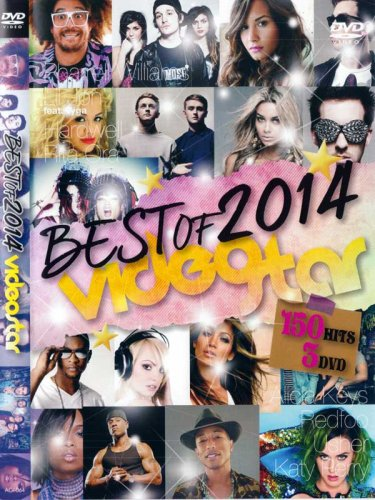 年末はコレだろ!!BEST OF 2014 VIDEOSTAR  3DVD