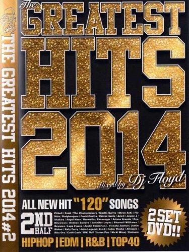 元祖ベスト!!GREATEST HITS 2014 #2 (2 DVD)