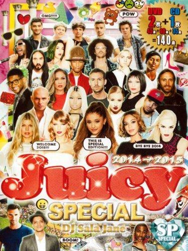 パワーアップして帰ってキター!!DJ Sala Jane / Juicy SPECIAL 2014-2015(2 DVD+1 CD)