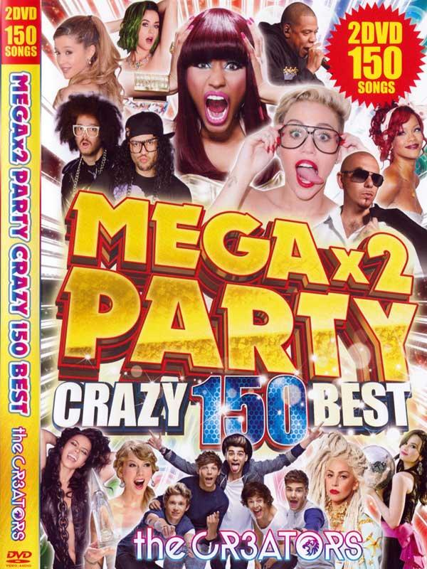 9年分のパーリーPVを厳選!!MEGAx2 PARTY (2 DVD)