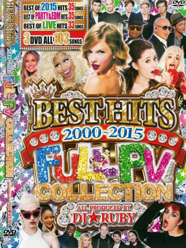 常識を超えた!!!!DJ★RUBY / BEST HITS 2000-2015 FULL PV COLLECTION (3 DVD)