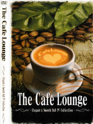 チル系☆CAFE LOUNGE DVD