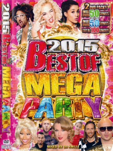 この春ガン上げ!2015 BEST OF MEGA PARTY (2DVD)