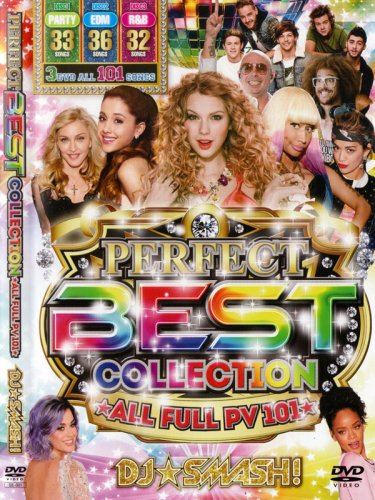 フル収録101曲!DJ★SMASH! / PERFECT BEST COLLECTION (3DVD)