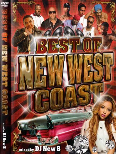 新譜系ウエッサイ!!BEST OF NEW WESTCOAST DVD