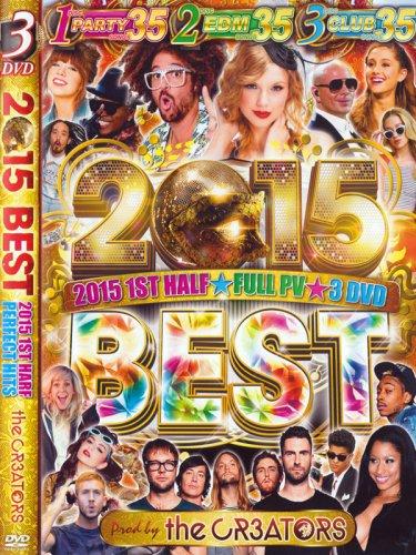 がっつりイケる!!2015 BEST 1ST HALF  (3DVD)