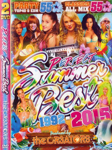 夏曲23年分☆PERFECT SUMMER BEST 2MIXDVD