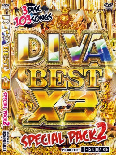 ダントツに最強☆I-SQUARE / DIVA BEST X3 -SPECIAL PACK- 2(3DVD)