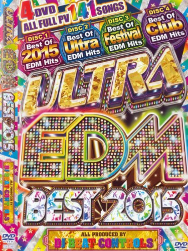 ウルトラ級4枚組☆☆DJ BEAT CONTROLS / ULTRA EDM BEST 2015 4DVD