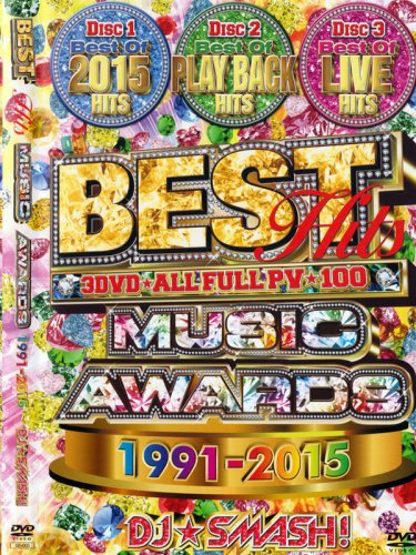 欲張れ!DJ★SMASH! / BEST HITS MUSIC AWARDS 1991-2015 3DVD