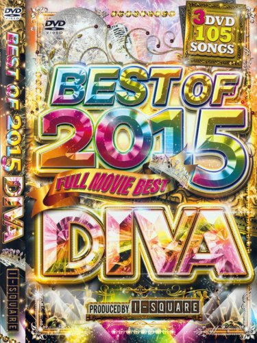 最強のベスト!!I-SQUARE / DIVA BEST OF 2015 3DVD