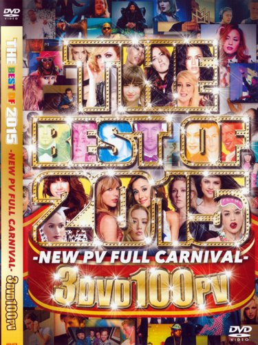 今年のベスト100曲☆NEW PV FULL CARNIVAL-THE BEST OF 2015 3DVD- (3 DVD)