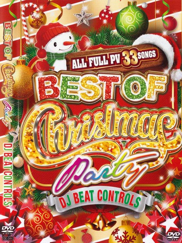※クリスマス限定※DJ BEAT CONTROLS / BEST OF CHRISTMAS PARTY DVD