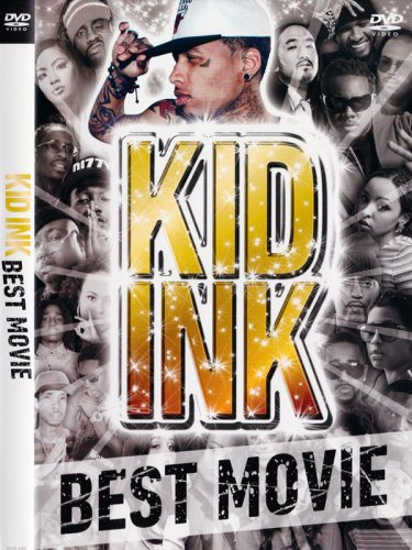 そーとーキテる!!KID INK BEST MOVIE DVD