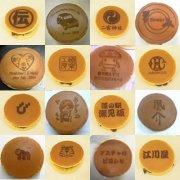 オリジナルロゴどら焼き(化粧箱2個入セット)の商品写真